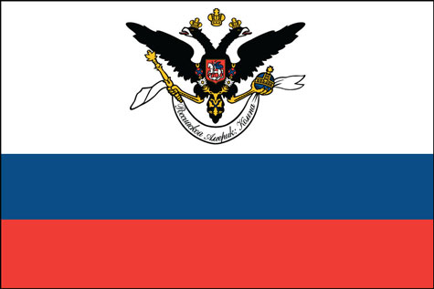 Russian-American Flag