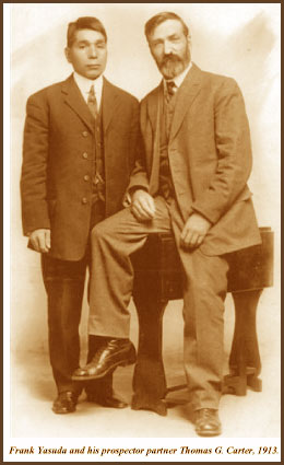 photo of Frank Yusada and Thomas Carter